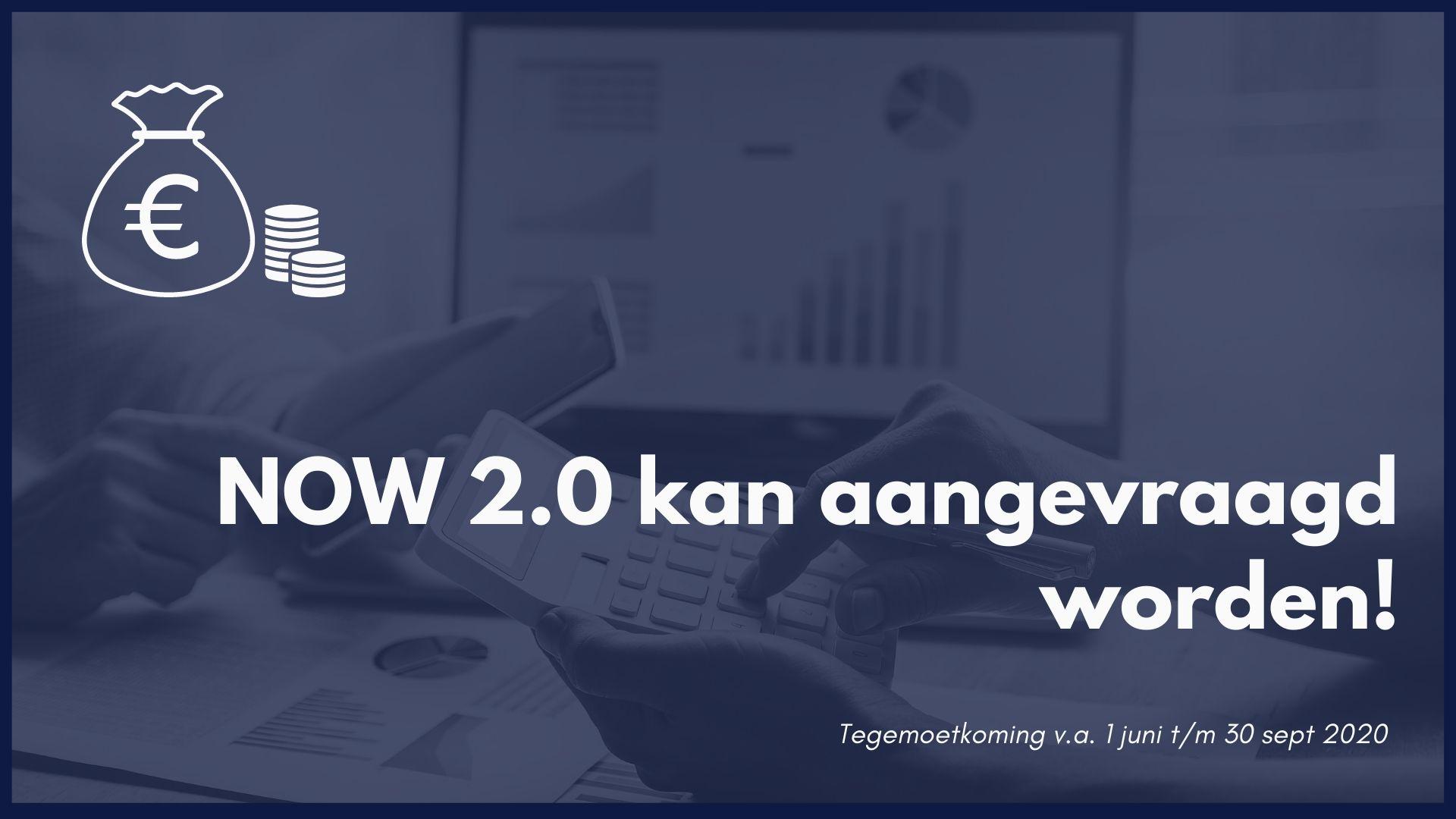 NOW2.0